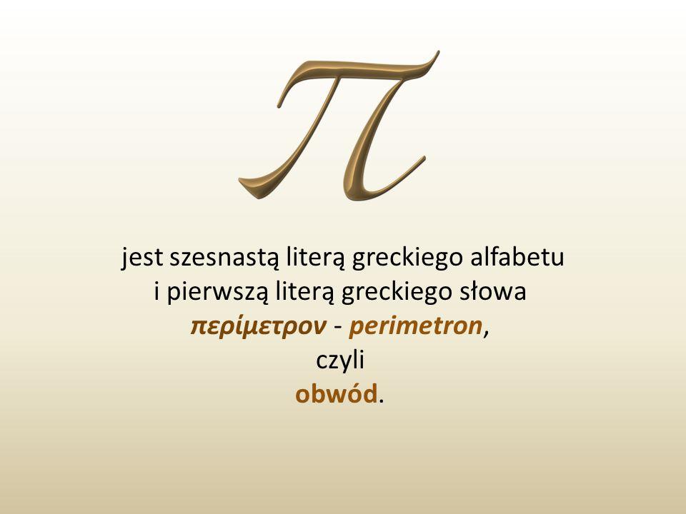 jest szesnastą literą greckiego alfabetu