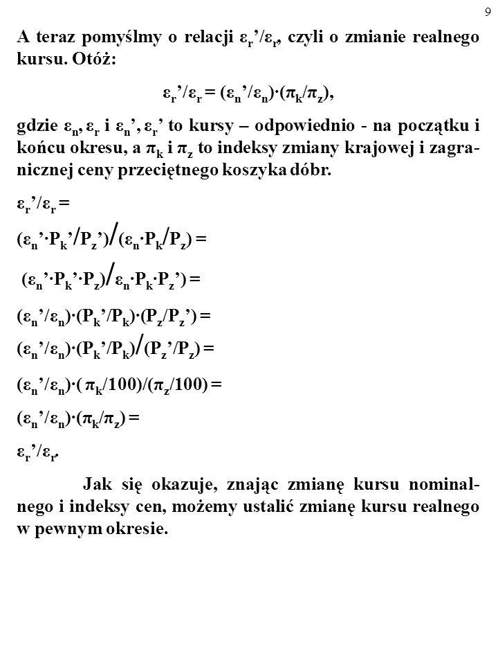 εr'/εr = (εn'/εn)∙(πk/πz),