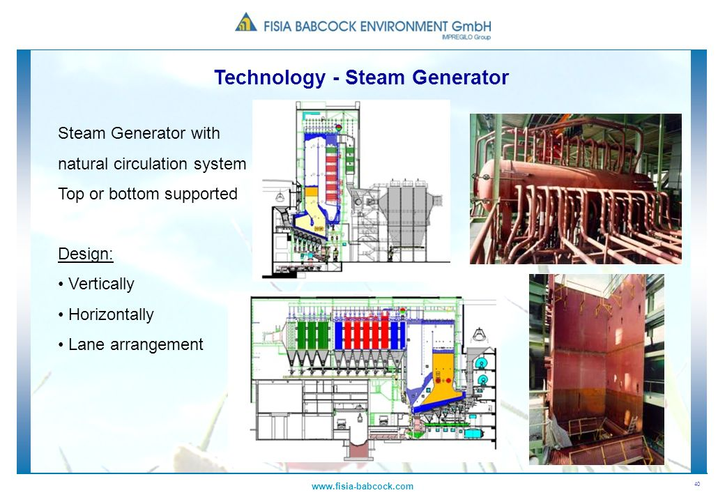 Technology - Steam Generator