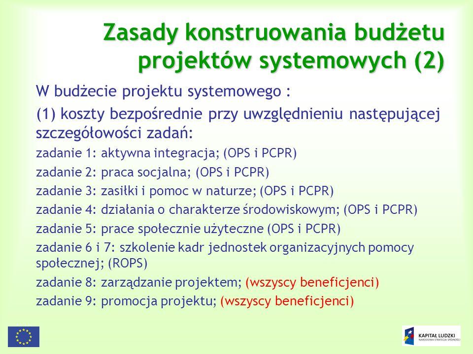 Zasady konstruowania budżetu projektów systemowych (2)