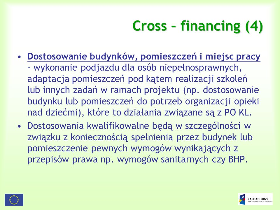 Cross – financing (4)