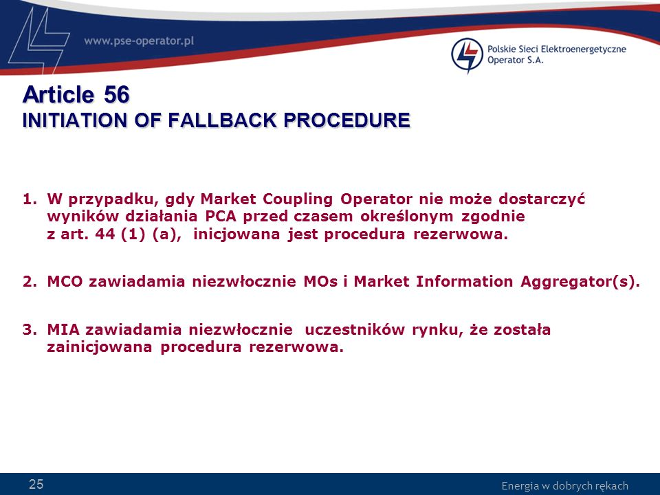 Article 56 INITIATION OF FALLBACK PROCEDURE