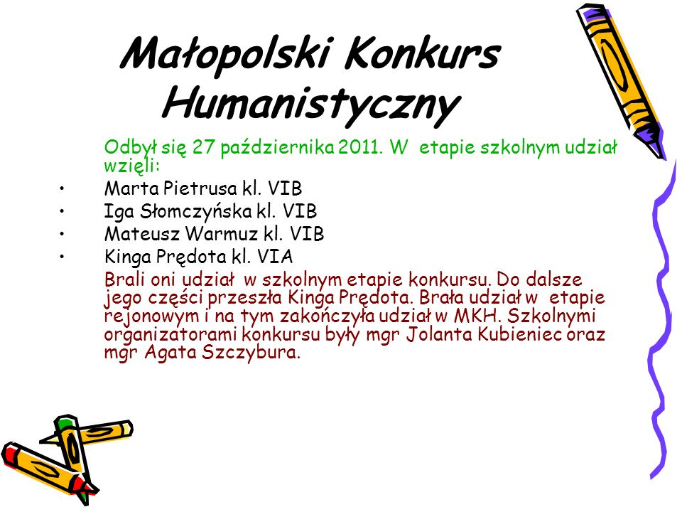 Małopolski Konkurs Humanistyczny