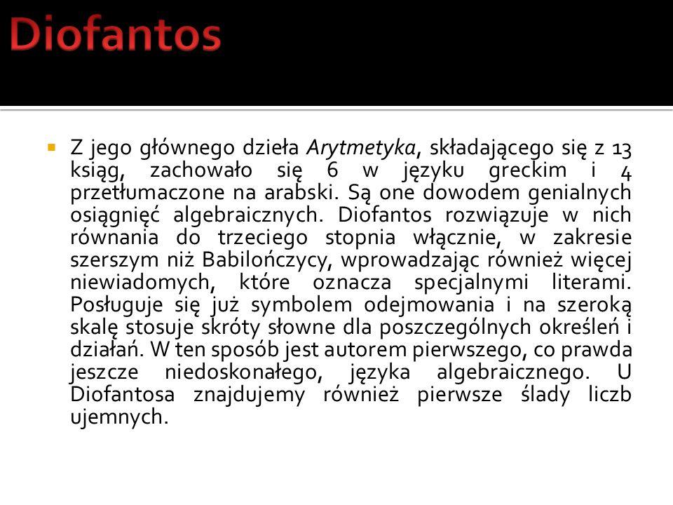 Diofantos