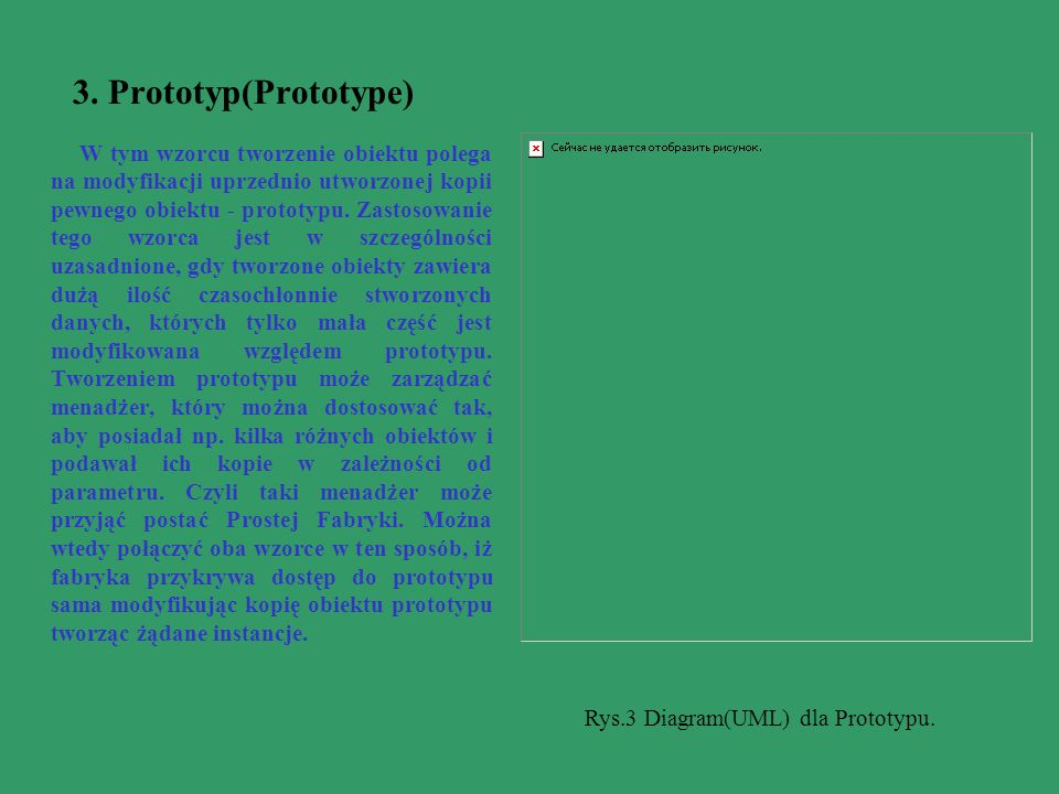 3. Prototyp(Prototype)