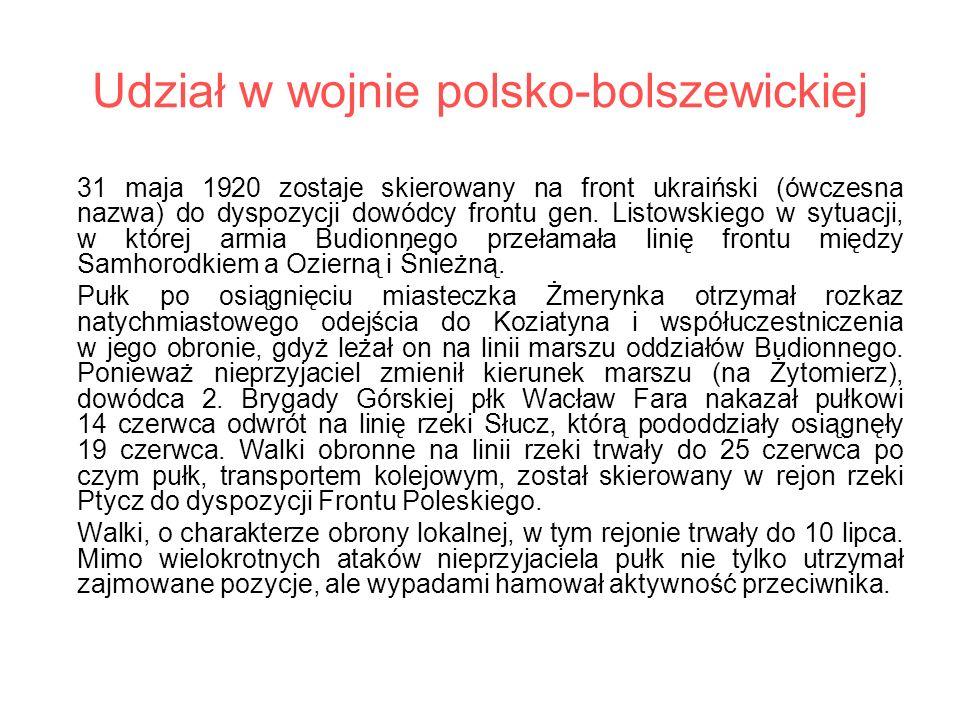 Udział w wojnie polsko-bolszewickiej