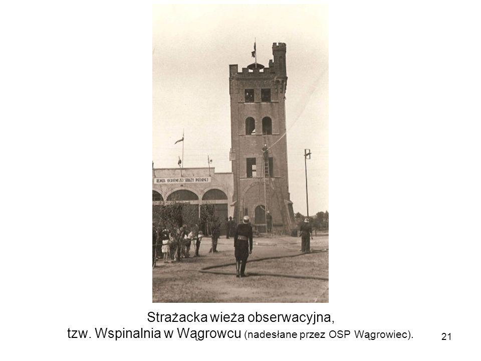 Strażacka wieża obserwacyjna, tzw
