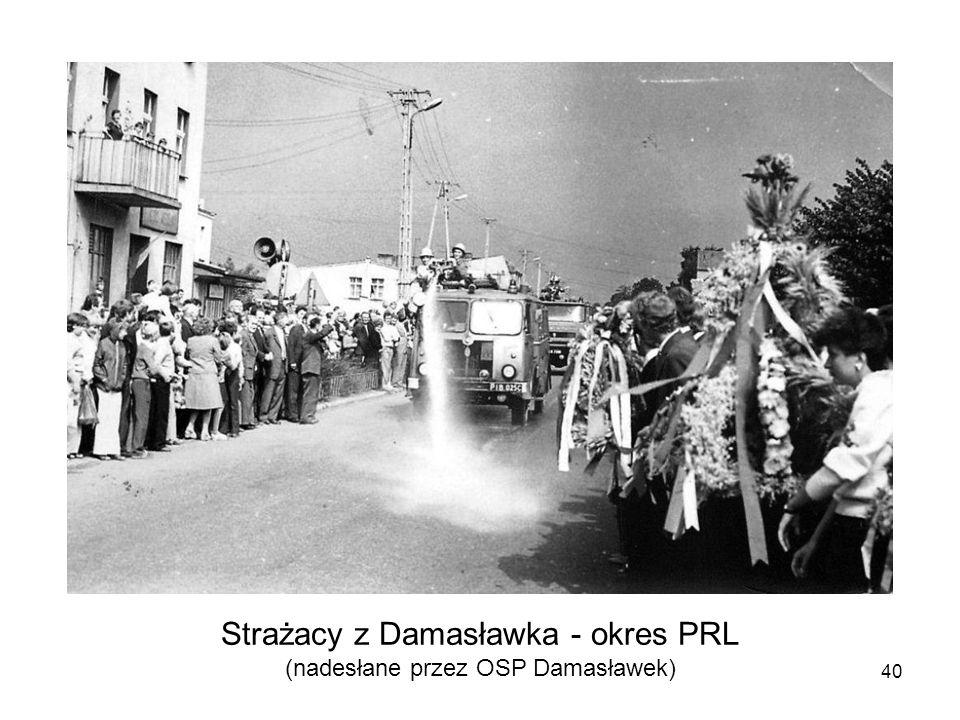 Strażacy z Damasławka - okres PRL (nadesłane przez OSP Damasławek)