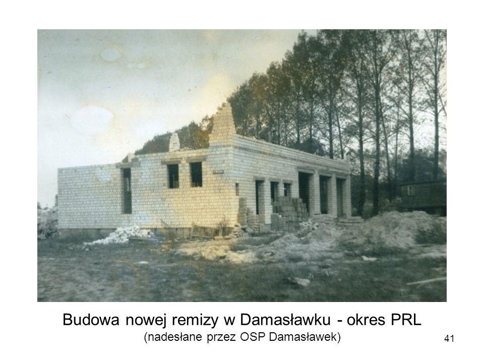 Budowa nowej remizy w Damasławku - okres PRL (nadesłane przez OSP Damasławek)