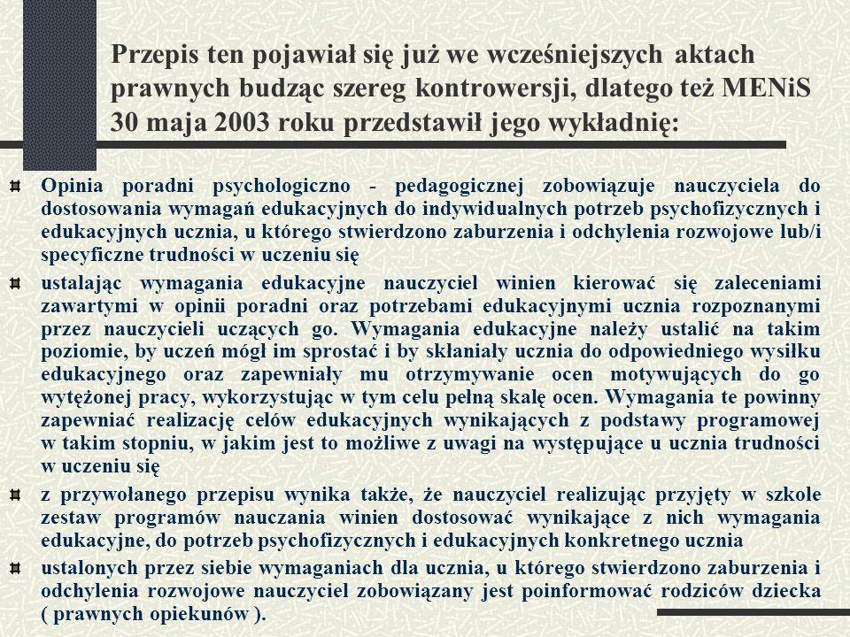 Przepis ten pojawiał się już we wcześniejszych aktach prawnych budząc szereg kontrowersji, dlatego też MENiS 30 maja 2003 roku przedstawił jego wykładnię: