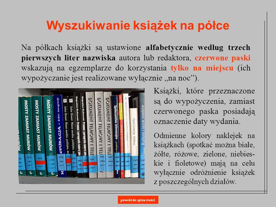 Wyszukiwanie książek na półce