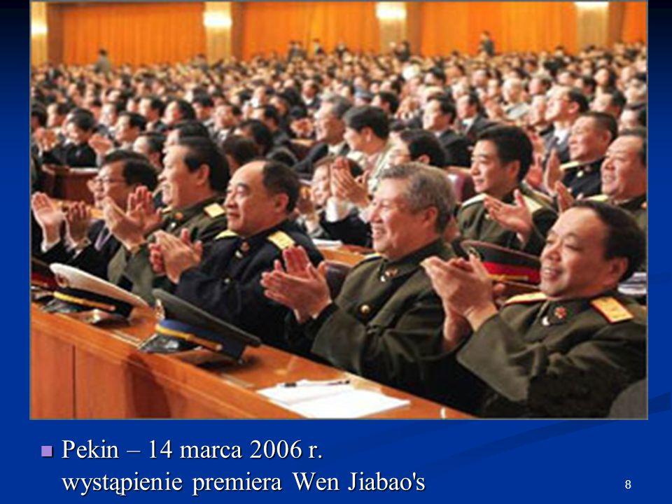 Pekin – 14 marca 2006 r. wystąpienie premiera Wen Jiabao s