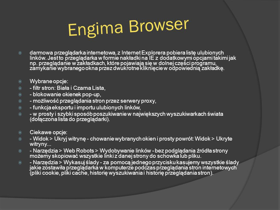 Engima Browser