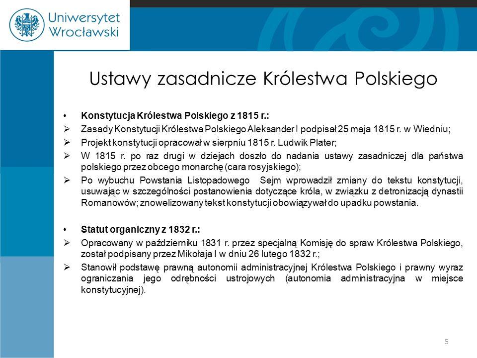 Ustawy zasadnicze Królestwa Polskiego