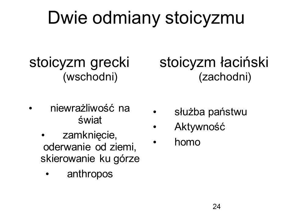 Dwie odmiany stoicyzmu
