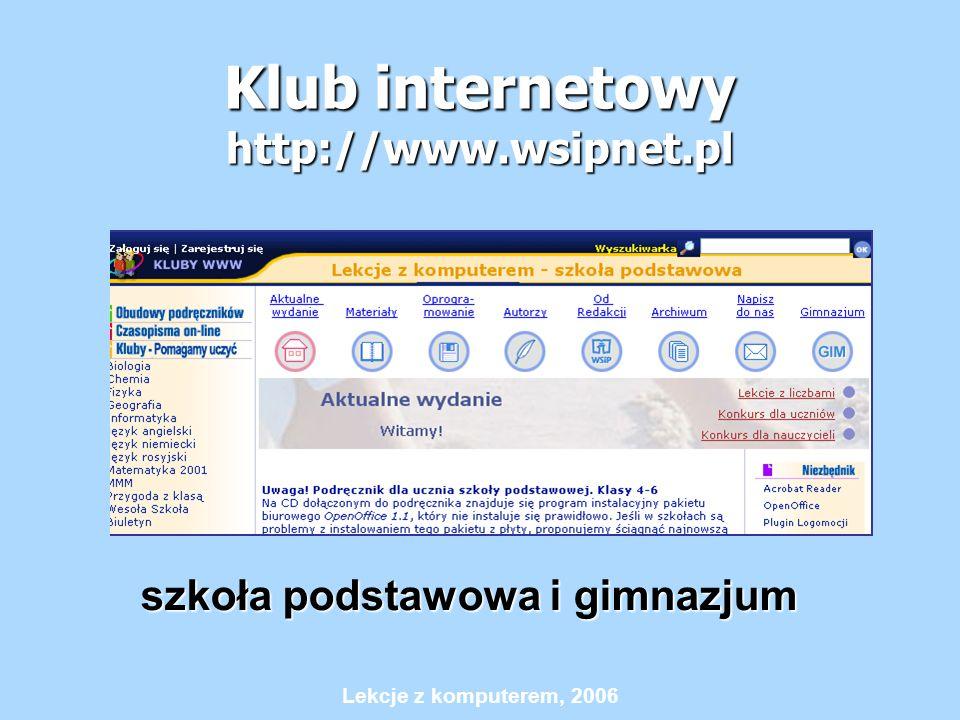Klub internetowy http://www.wsipnet.pl