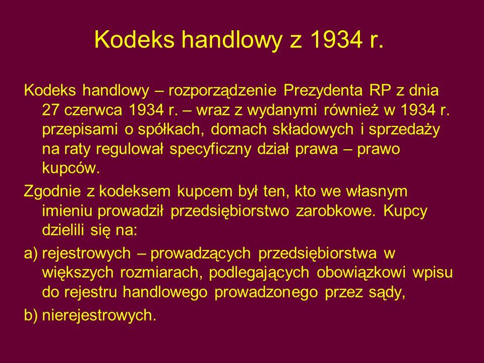 Kodeks handlowy z 1934 r.