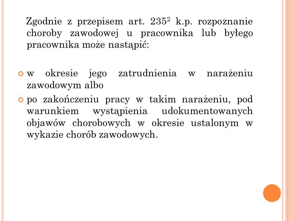 Zgodnie z przepisem art. 2352 k. p