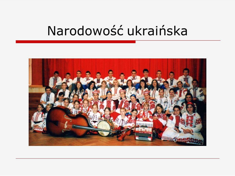 Narodowość ukraińska