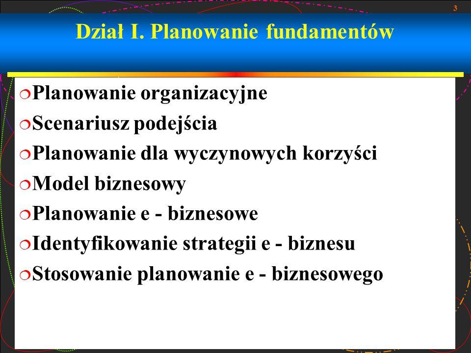 Dział I. Planowanie fundamentów