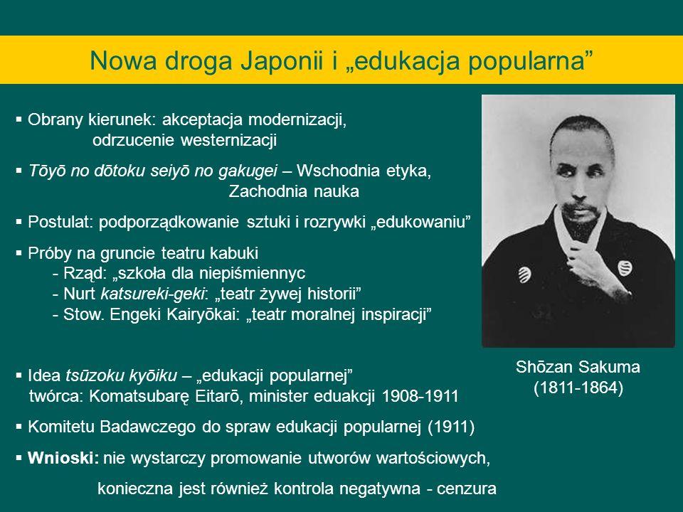 "Nowa droga Japonii i ""edukacja popularna"