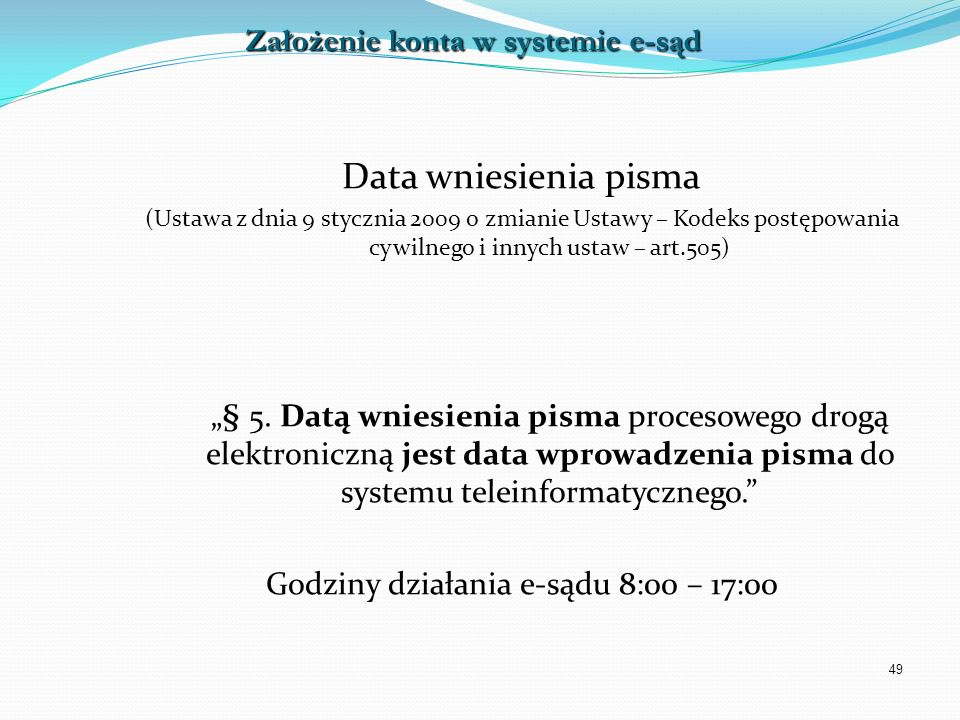 Założenie konta w systemie e-sąd