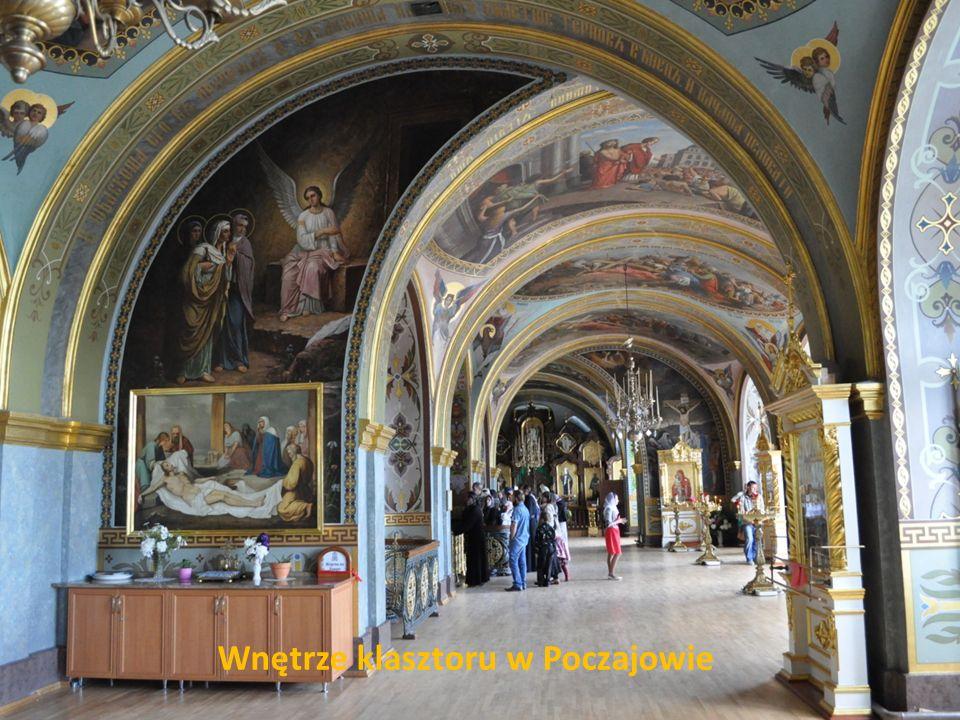 Wnętrze klasztoru w Poczajowie