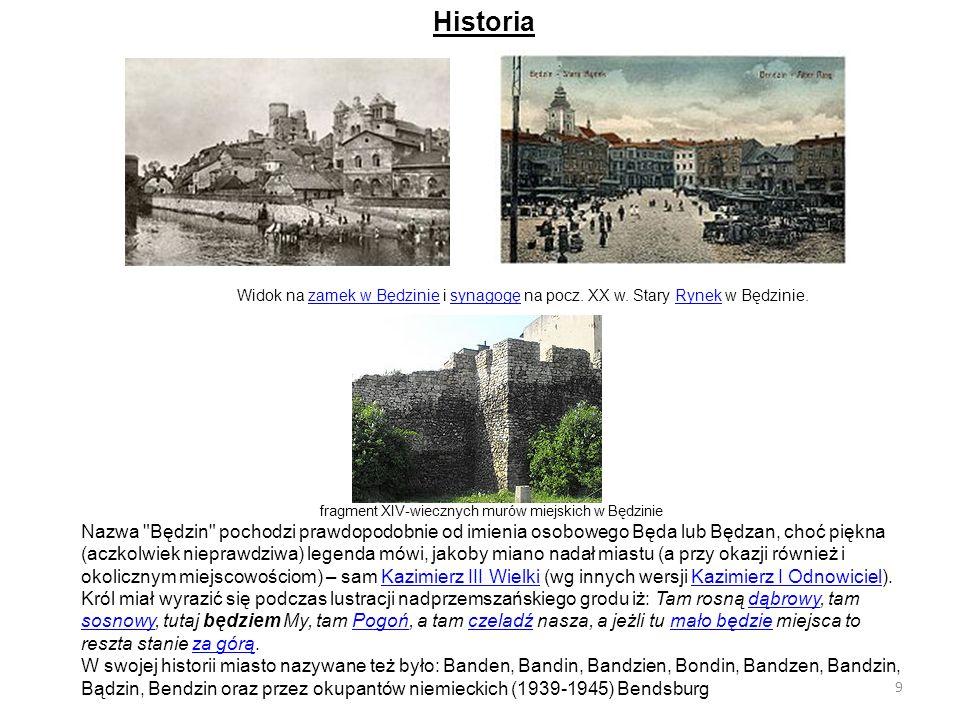 fragment XIV-wiecznych murów miejskich w Będzinie
