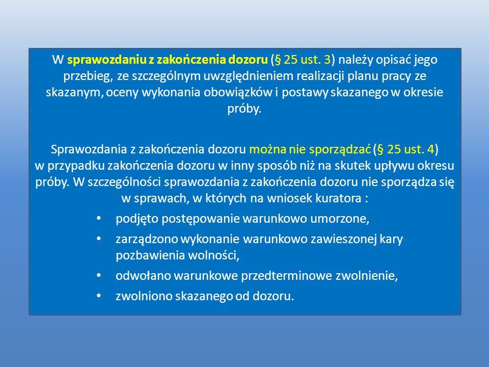 Sprawozdania z zakończenia dozoru można nie sporządzać (§ 25 ust. 4)