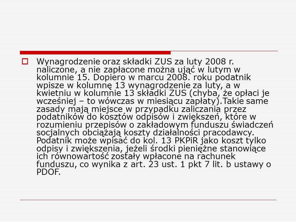 Wynagrodzenie oraz składki ZUS za luty 2008 r