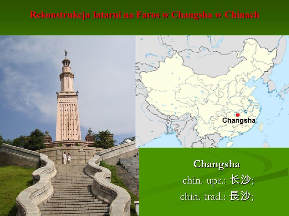 Rekonstrukcja latarni na Faros w Changsha w Chinach