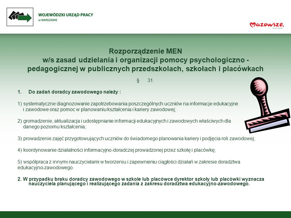 Rozporządzenie MEN w/s zasad udzielania i organizacji pomocy psychologiczno - pedagogicznej w publicznych przedszkolach, szkołach i placówkach