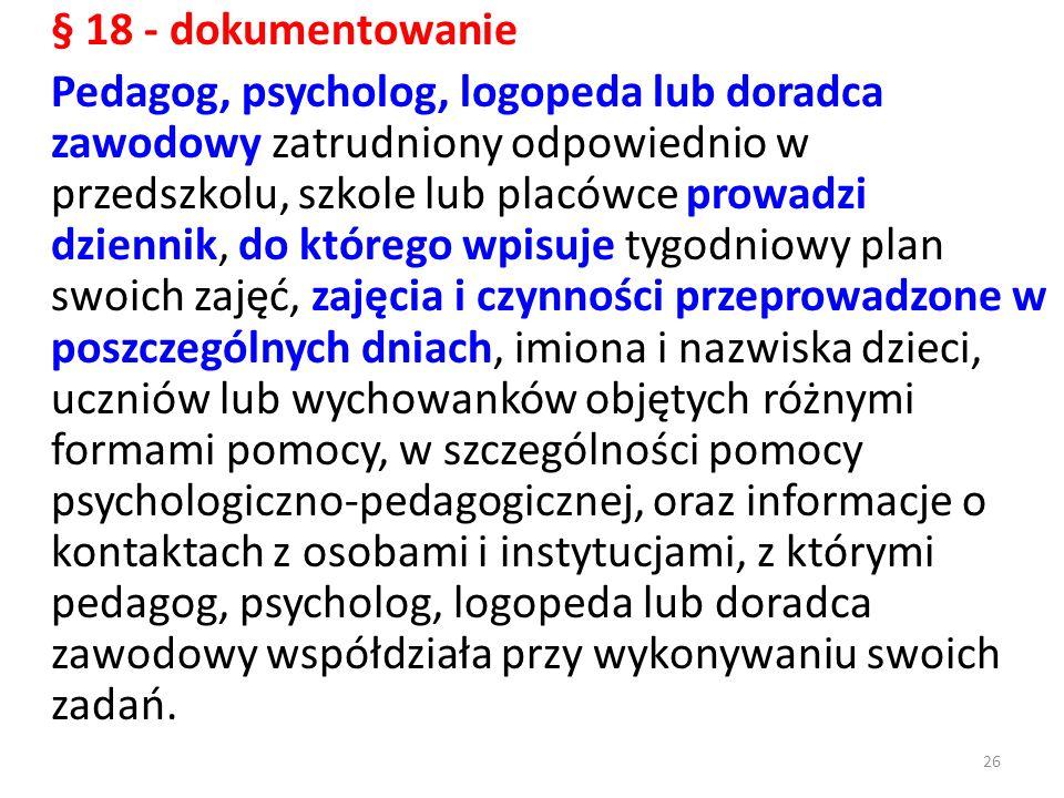 § 18 - dokumentowanie