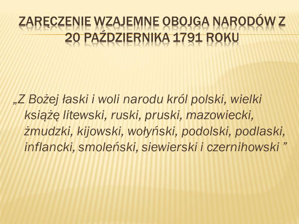 Zaręczenie wzajemne obojga narodów z 20 października 1791 roku