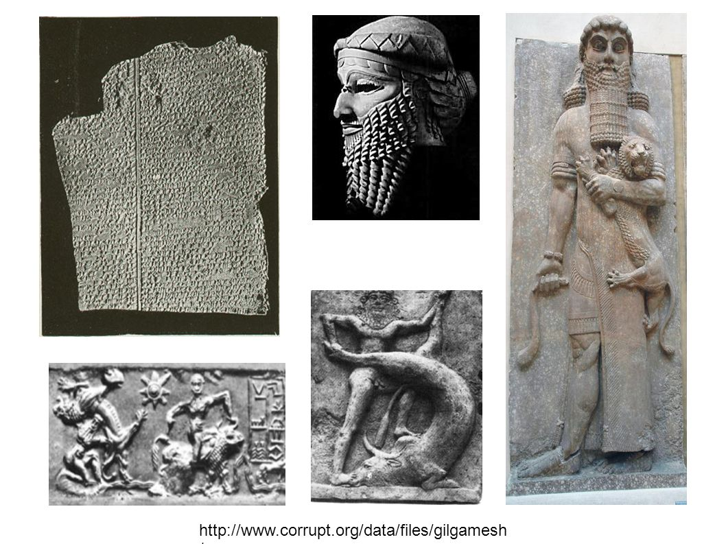 http://www.corrupt.org/data/files/gilgamesh/