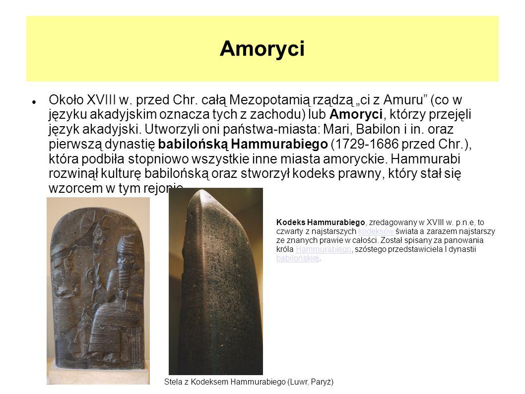 Amoryci