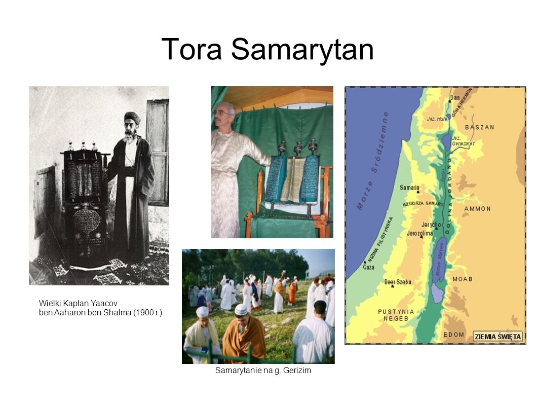 Tora Samarytan Wielki Kapłan Yaacov ben Aaharon ben Shalma (1900 r.)