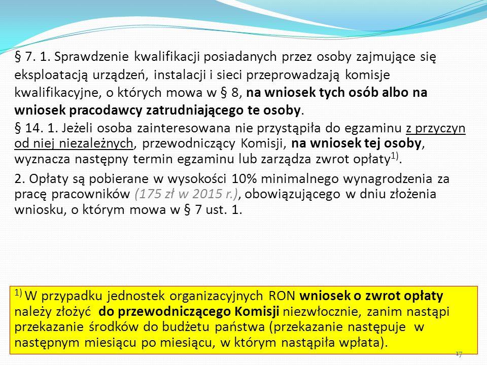 § 7. 1. Sprawdzenie kwalifikacji posiadanych przez osoby zajmujące się eksploatacją urządzeń, instalacji i sieci przeprowadzają komisje kwalifikacyjne, o których mowa w § 8, na wniosek tych osób albo na wniosek pracodawcy zatrudniającego te osoby.