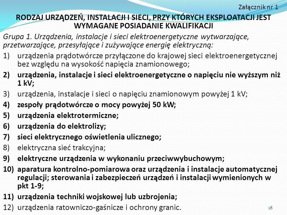 urządzenia, instalacje i sieci o napięciu znamionowym powyżej 1 kV;