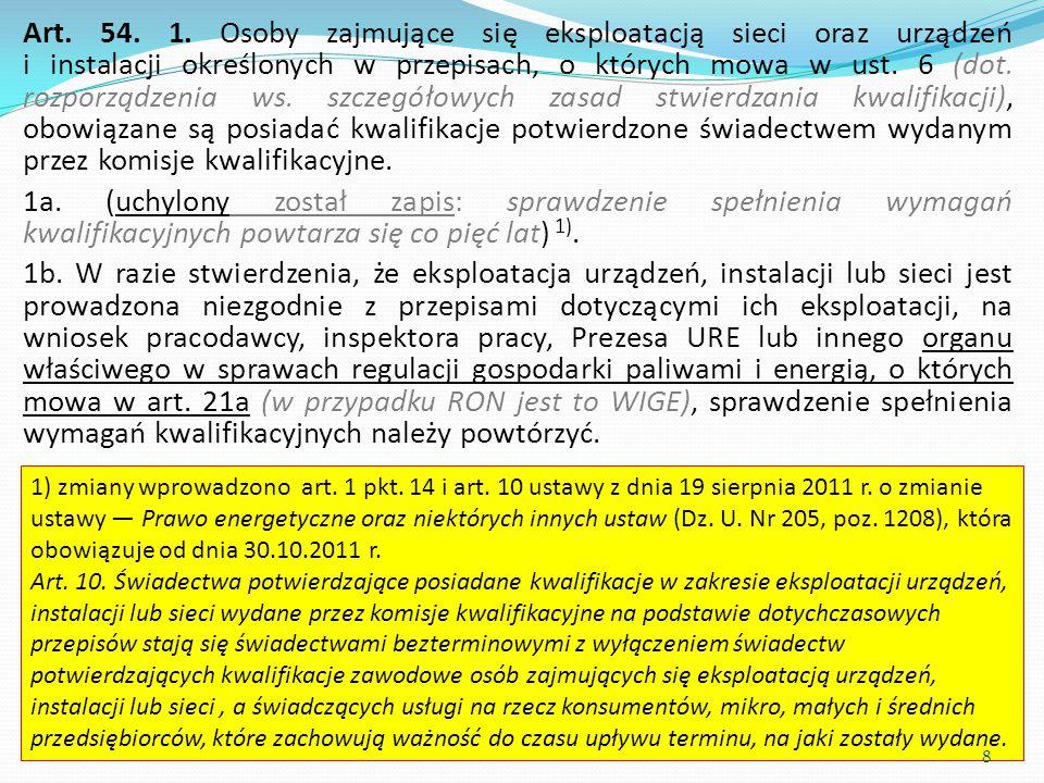 Art. 54. 1. Osoby zajmujące się eksploatacją sieci oraz urządzeń i instalacji określonych w przepisach, o których mowa w ust. 6 (dot. rozporządzenia ws. szczegółowych zasad stwierdzania kwalifikacji), obowiązane są posiadać kwalifikacje potwierdzone świadectwem wydanym przez komisje kwalifikacyjne.