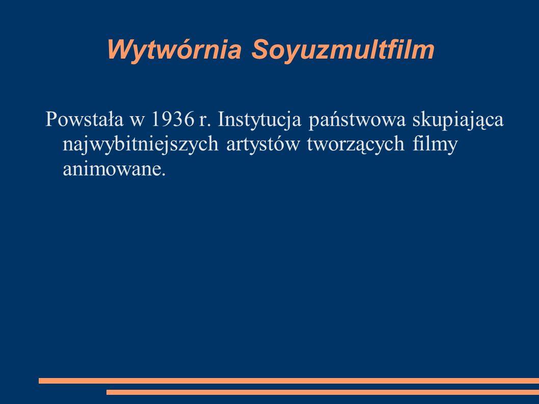 Wytwórnia Soyuzmultfilm
