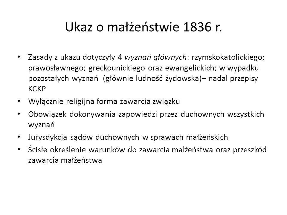 Ukaz o małżeństwie 1836 r.
