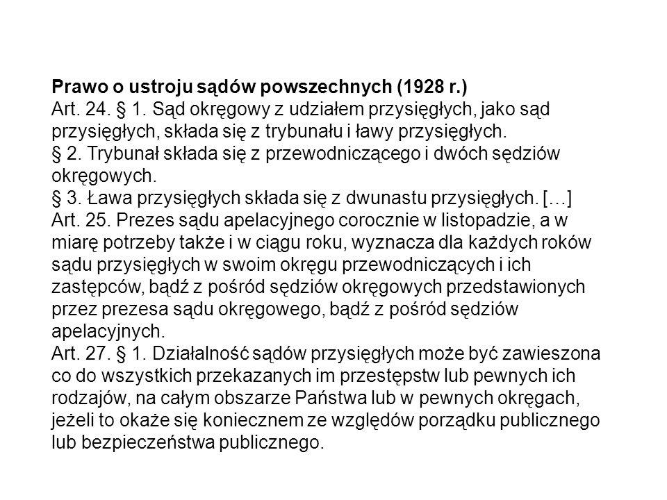 Prawo o ustroju sądów powszechnych (1928 r.)