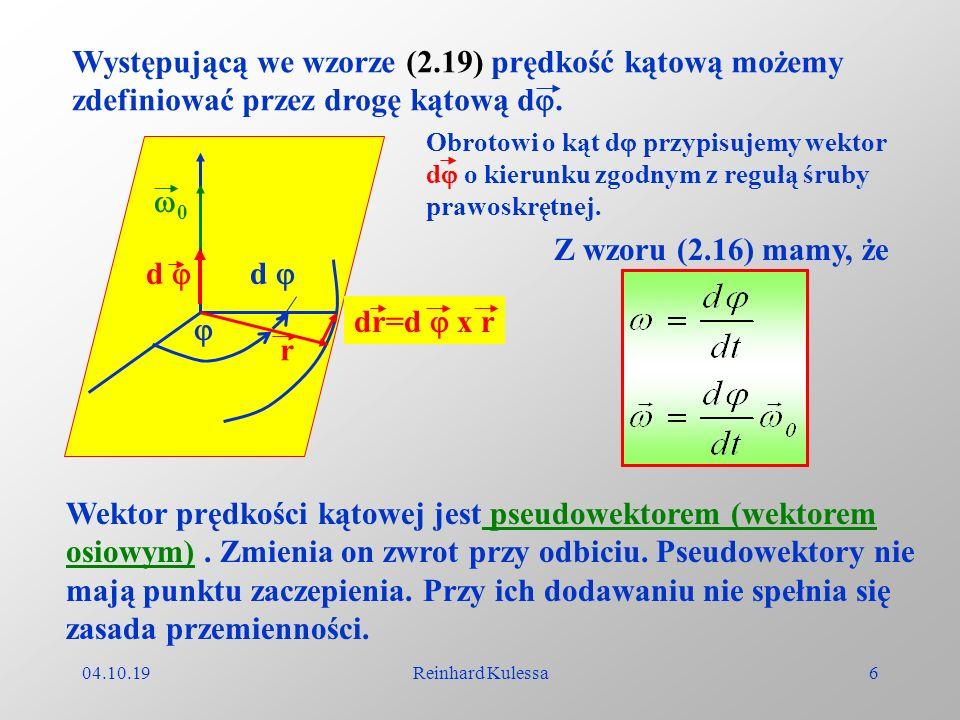 Występującą we wzorze (2