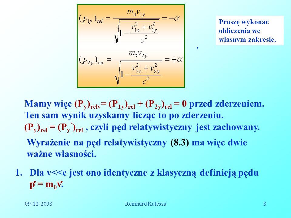 Mamy więc (Py)relv= (P1y)rel + (P2y)rel = 0 przed zderzeniem.