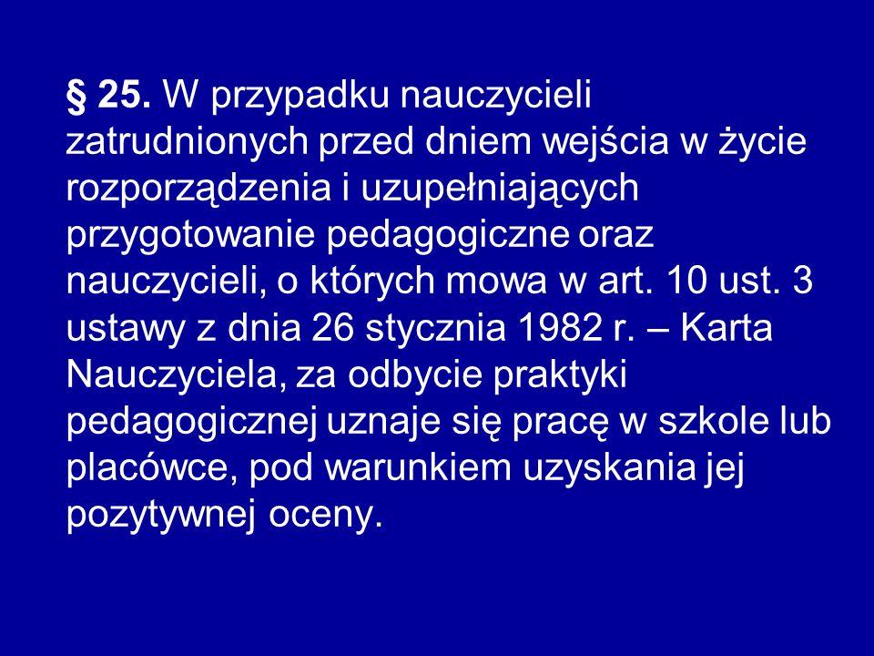 § 25.
