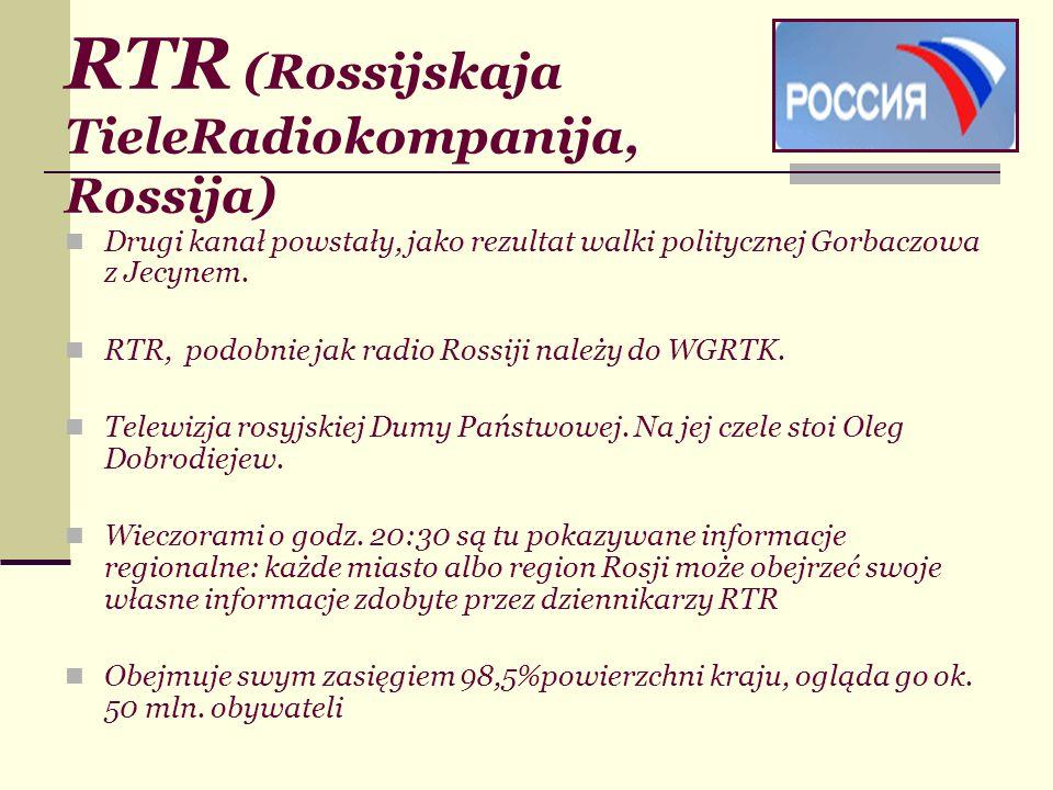 RTR (Rossijskaja TieleRadiokompanija, Rossija)
