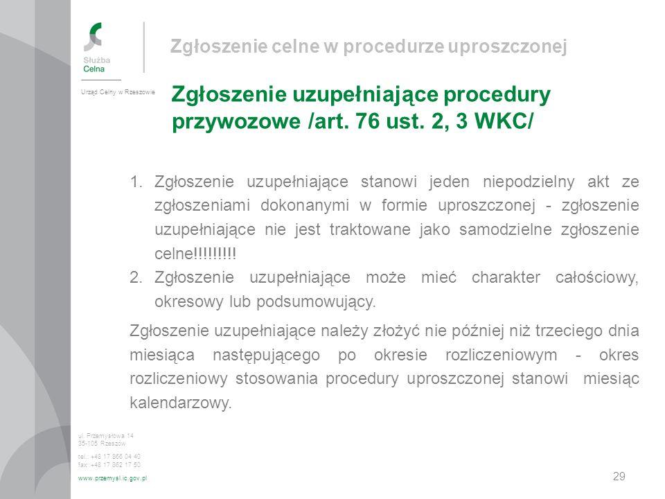 Zgłoszenie celne w procedurze uproszczonej