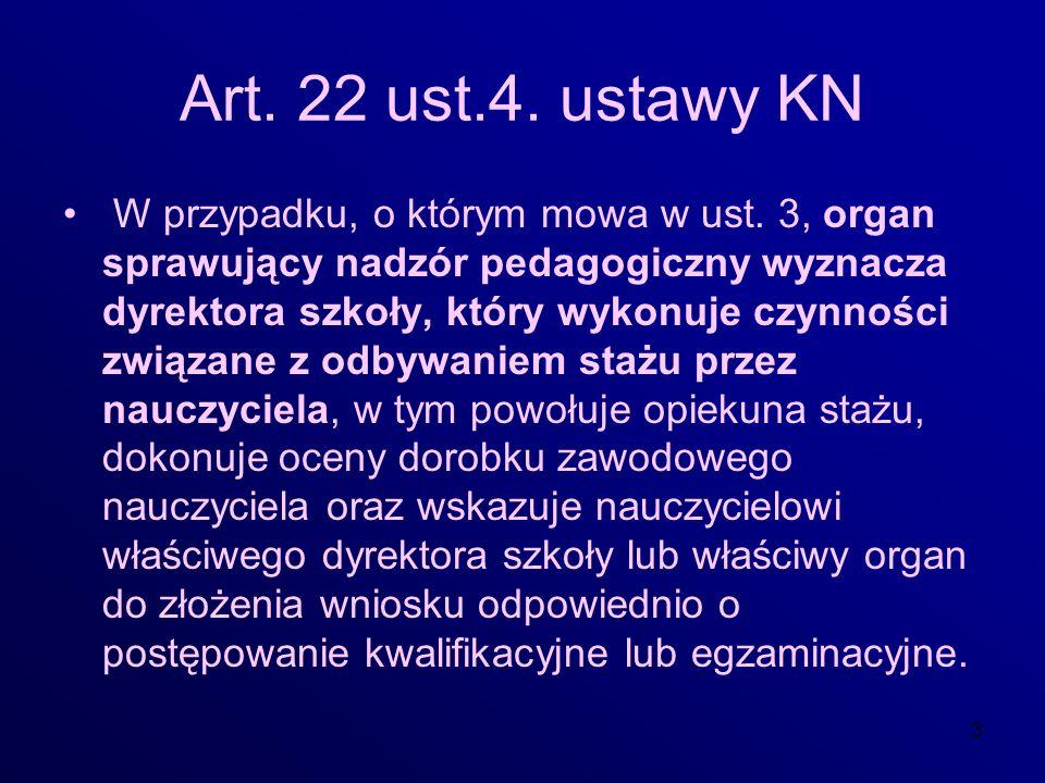 Art. 22 ust.4. ustawy KN