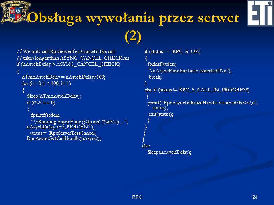 Obsługa wywołania przez serwer (2)